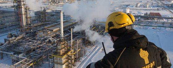"""""""Роснефть"""" – производствo сжиженных углеводородных газов"""