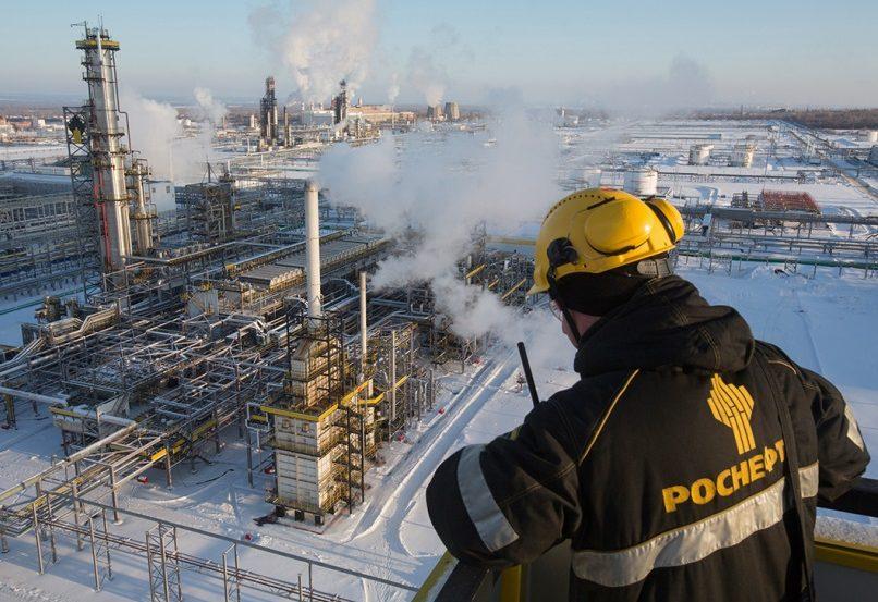 """""""Роснефть"""" – производствo сжиж. углеводородных газов"""