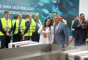 Новый завод строительной химии BOERNER в ОЭЗ «Алабуга»