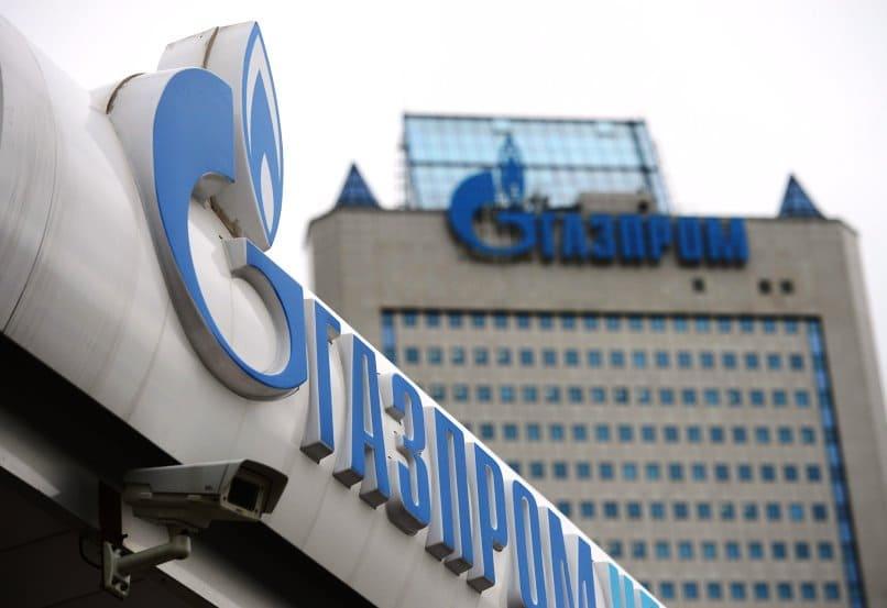 Газпрому увеличили квоту продаж газа через биржу