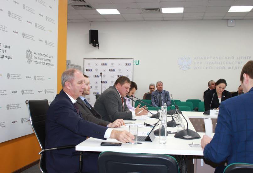 Цифровизация химической отрасли в России