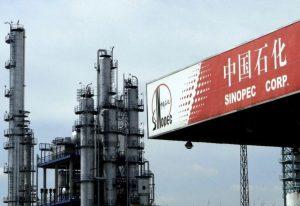 Поднятие цены бутадиена в Китае Chemical Corp.