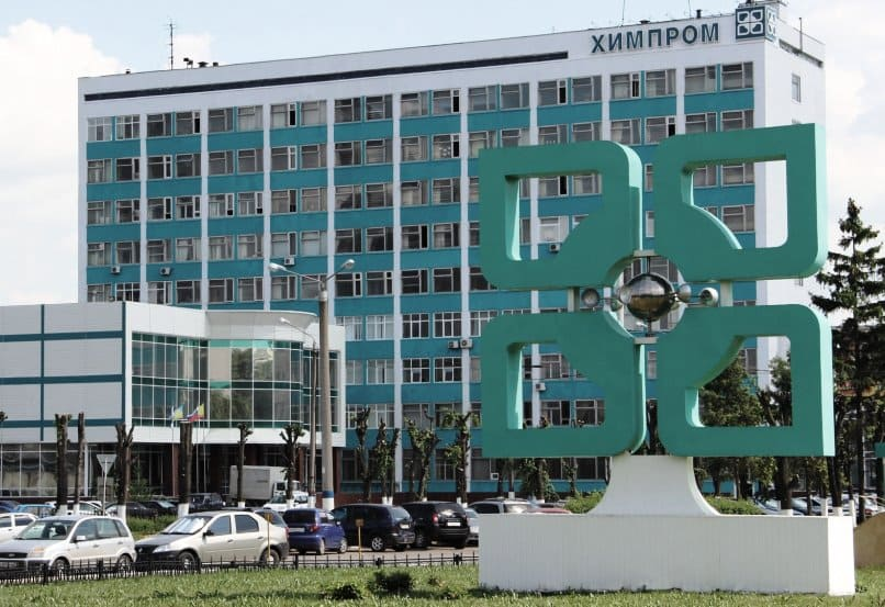 Новое производство перекиси водорода ПАО Химпром