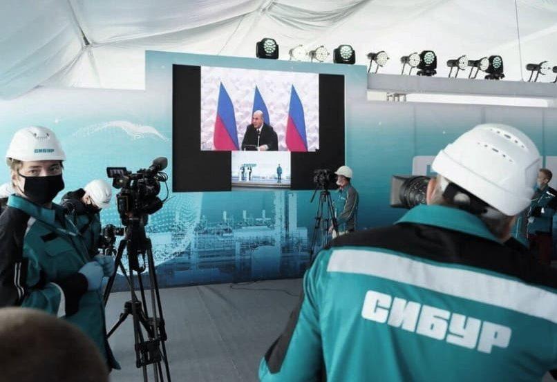 Газохимическая отрасль – ответ на кризис