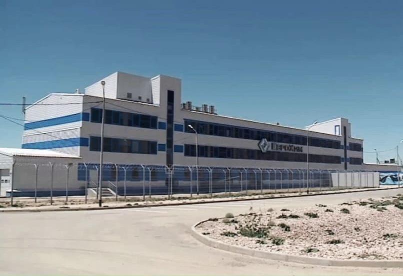 Еврохим – реализация проектов в Казахстане