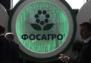 ФосАгро - новый центр в Курской области
