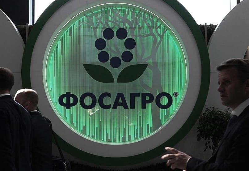 ФосАгро – новый центр в Курской области
