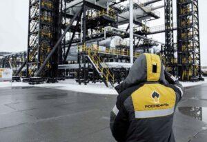 Господдержка Восточной НефтеХимической Компании